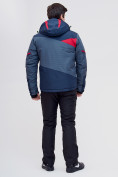Оптом Горнолыжный костюм MTFORCE темно-синего цвета 02071TS, фото 4