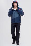Оптом Горнолыжный костюм MTFORCE темно-синего цвета 02071TS, фото 5
