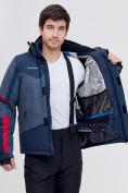 Оптом Горнолыжный костюм MTFORCE темно-синего цвета 02071TS, фото 11