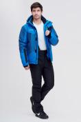 Оптом Горнолыжная куртка MTFORCE синего цвета 2071S в Екатеринбурге, фото 5