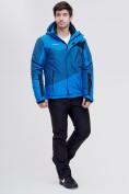 Оптом Горнолыжная куртка MTFORCE синего цвета 2071S в Екатеринбурге, фото 7