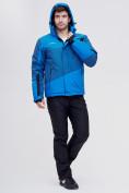 Оптом Горнолыжная куртка MTFORCE синего цвета 2071S в Екатеринбурге, фото 9