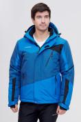 Оптом Горнолыжная куртка MTFORCE синего цвета 2071S в Екатеринбурге