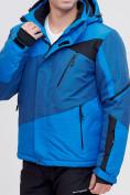 Оптом Горнолыжная куртка MTFORCE синего цвета 2071S в Екатеринбурге, фото 3