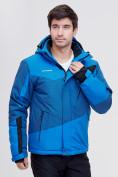 Оптом Горнолыжная куртка MTFORCE синего цвета 2071S в Екатеринбурге, фото 2