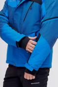 Оптом Горнолыжная куртка MTFORCE синего цвета 2071S в Екатеринбурге, фото 4