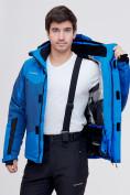 Оптом Горнолыжная куртка MTFORCE синего цвета 2071S в Екатеринбурге, фото 10