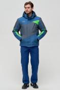 Оптом Горнолыжная куртка MTFORCE серого цвета 2071Sr в Екатеринбурге