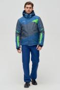 Оптом Горнолыжная куртка MTFORCE серого цвета 2071Sr в Екатеринбурге, фото 10