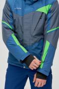 Оптом Горнолыжная куртка MTFORCE серого цвета 2071Sr в Екатеринбурге, фото 12