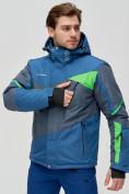 Оптом Горнолыжная куртка MTFORCE серого цвета 2071Sr в Екатеринбурге, фото 14