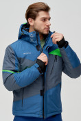 Оптом Горнолыжная куртка MTFORCE серого цвета 2071Sr в Екатеринбурге, фото 15