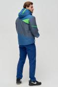 Оптом Горнолыжная куртка MTFORCE серого цвета 2071Sr в Екатеринбурге, фото 6