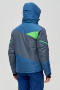 Оптом Горнолыжная куртка MTFORCE серого цвета 2071Sr в Екатеринбурге, фото 7