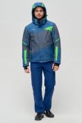 Оптом Горнолыжная куртка MTFORCE серого цвета 2071Sr в Екатеринбурге, фото 8