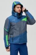 Оптом Горнолыжная куртка MTFORCE серого цвета 2071Sr в Екатеринбурге, фото 9