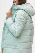 Оптом Куртка зимняя MTFORCE бирюзового цвета 2080Br в Екатеринбурге, фото 11