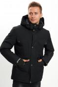 Оптом Горнолыжная куртка мужская MTFORCE черного цвета 2088Ch в Екатеринбурге, фото 3