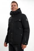 Оптом Горнолыжная куртка мужская MTFORCE черного цвета 2088Ch в Екатеринбурге, фото 15