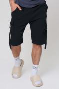 Оптом Летние шорты трикотажные мужские черного цвета 21005Ch, фото 9