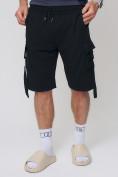 Оптом Летние шорты трикотажные мужские черного цвета 21005Ch, фото 11
