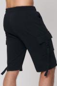 Оптом Летние шорты трикотажные мужские черного цвета 21005Ch, фото 12