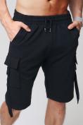 Оптом Летние шорты трикотажные мужские черного цвета 21005Ch, фото 15