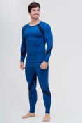 Оптом Термобелье мужское синего цвета 2204S