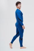 Оптом Термобелье мужское синего цвета 2204S, фото 4