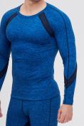 Оптом Термобелье мужское синего цвета 2204S, фото 6