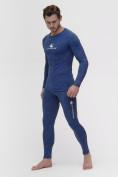 Оптом Термобелье мужское синего цвета 2205S