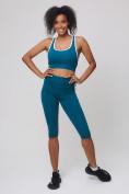 Оптом Спортивный костюм для фитнеса женский бирюзового цвета 212908Br, фото 2