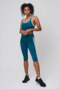 Оптом Спортивный костюм для фитнеса женский бирюзового цвета 212908Br, фото 3