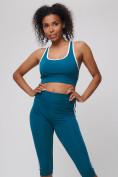 Оптом Спортивный костюм для фитнеса женский бирюзового цвета 212908Br, фото 6