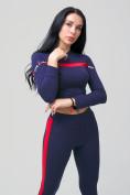 Оптом Спортивный костюм для фитнеса женский темно-синего цвета 212912TS, фото 3