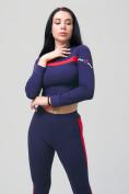 Оптом Спортивный костюм для фитнеса женский темно-синего цвета 212912TS, фото 4