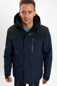 Оптом Молодежная зимняя куртка мужская темно-синего цвета 2155TS в Екатеринбурге, фото 10