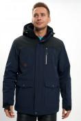 Оптом Молодежная зимняя куртка мужская темно-синего цвета 2155TS в Екатеринбурге, фото 12