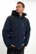 Оптом Молодежная зимняя куртка мужская темно-синего цвета 2155TS в Екатеринбурге, фото 13