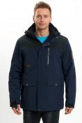 Оптом Молодежная зимняя куртка мужская темно-синего цвета 2155TS в Екатеринбурге, фото 6