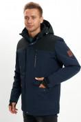 Оптом Молодежная зимняя куртка мужская темно-синего цвета 2155TS в Екатеринбурге, фото 8
