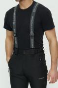Оптом Костюм горнолыжный мужской серого цвета 018108Sr, фото 12