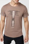 Оптом Подростковая футболка коричневого цвета 220072K в Екатеринбурге, фото 6