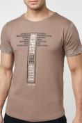 Оптом Подростковая футболка коричневого цвета 220072K в Екатеринбурге