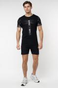 Оптом Подростковая футболка черного цвета 220072Ch, фото 5