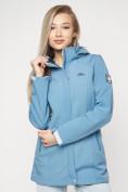 Оптом Ветровка женская MTFORCE синего цвета 20371S в Екатеринбурге
