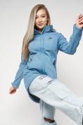 Оптом Ветровка женская MTFORCE синего цвета 20371S в Екатеринбурге, фото 11