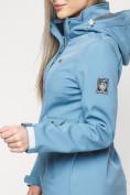 Оптом Ветровка женская MTFORCE синего цвета 20371S в Екатеринбурге, фото 15