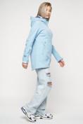 Оптом Ветровка женская MTFORCE голубого цвета 20371Gl в Екатеринбурге, фото 10