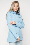 Оптом Ветровка женская MTFORCE голубого цвета 20371Gl в Екатеринбурге, фото 15